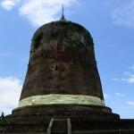 Das versteckte Pyay in Myanmar