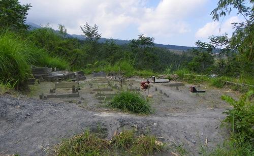 Der Gunung Merapi in Java Indonesien, einer der gefährlichsten Vulkane dieser Erde, ist nur schon deswegen ein interessanter Ort für einen Besuch. Lesen sie hier mehr!