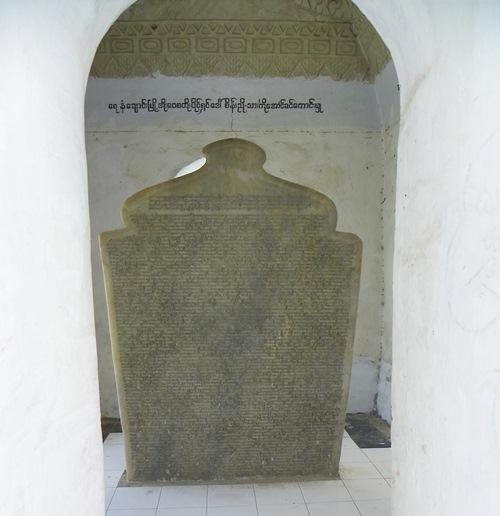 mandalay ku-tho-daw-pagoda 100 2058