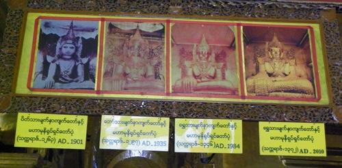 mandalay mahamu-ni-buddha 100 1770
