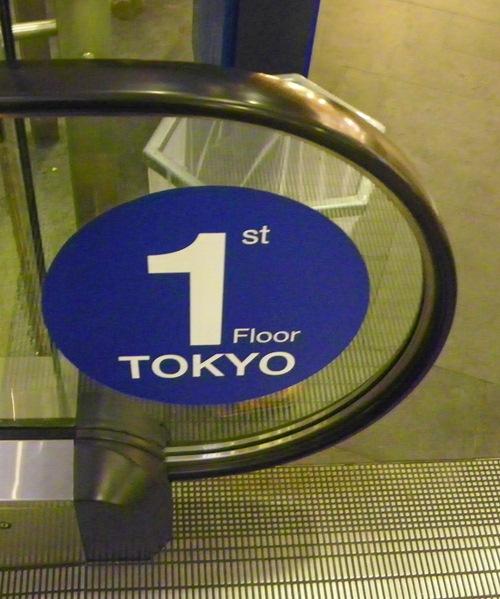 t21 1 tokyo 01